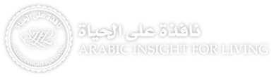 arabicinsight